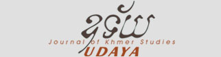 UDAYA, Journal of Khmer Studies